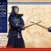 Affiche stage kendo Nantes 2012